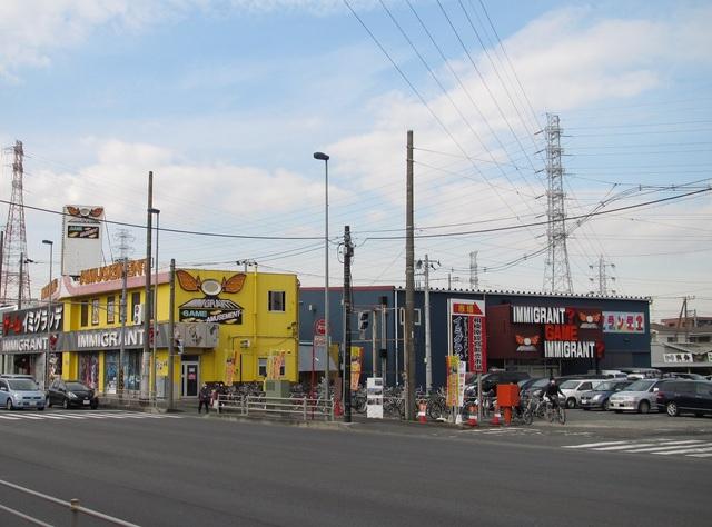 アクアグループ 物件販売実績写真 相模原市中央区東淵野辺4丁目  土地分譲 事業用地