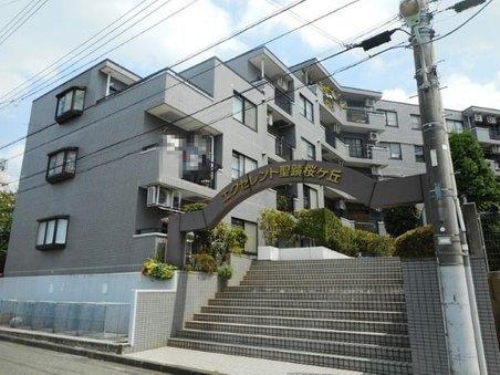 アクアグループ 物件販売実績写真 エクセレント聖蹟桜ヶ丘  中古マンション