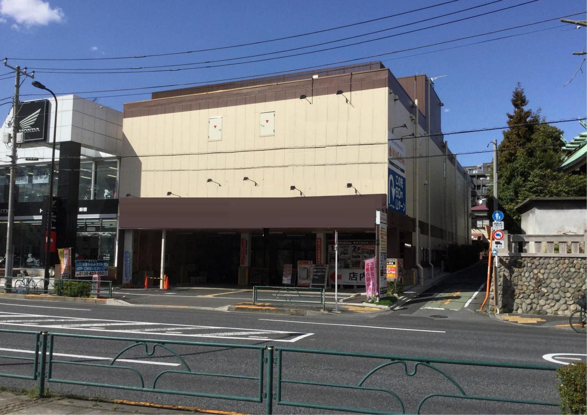 アクアグループ 物件販売実績写真 AQUAビル下落合 第16 売店舗ビル
