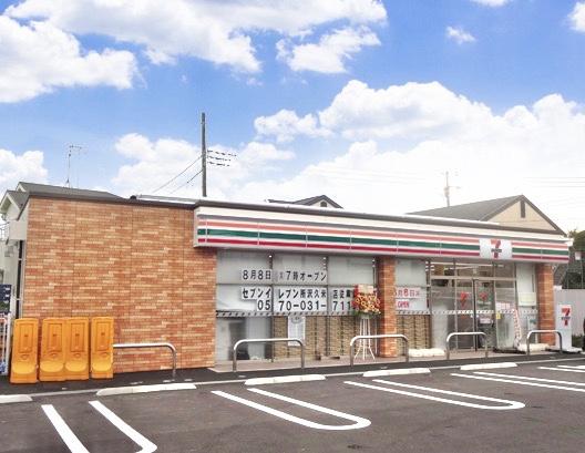 アクアグループ 物件販売実績写真 新築一棟収益売店舗  セブンイレブン所沢久米店
