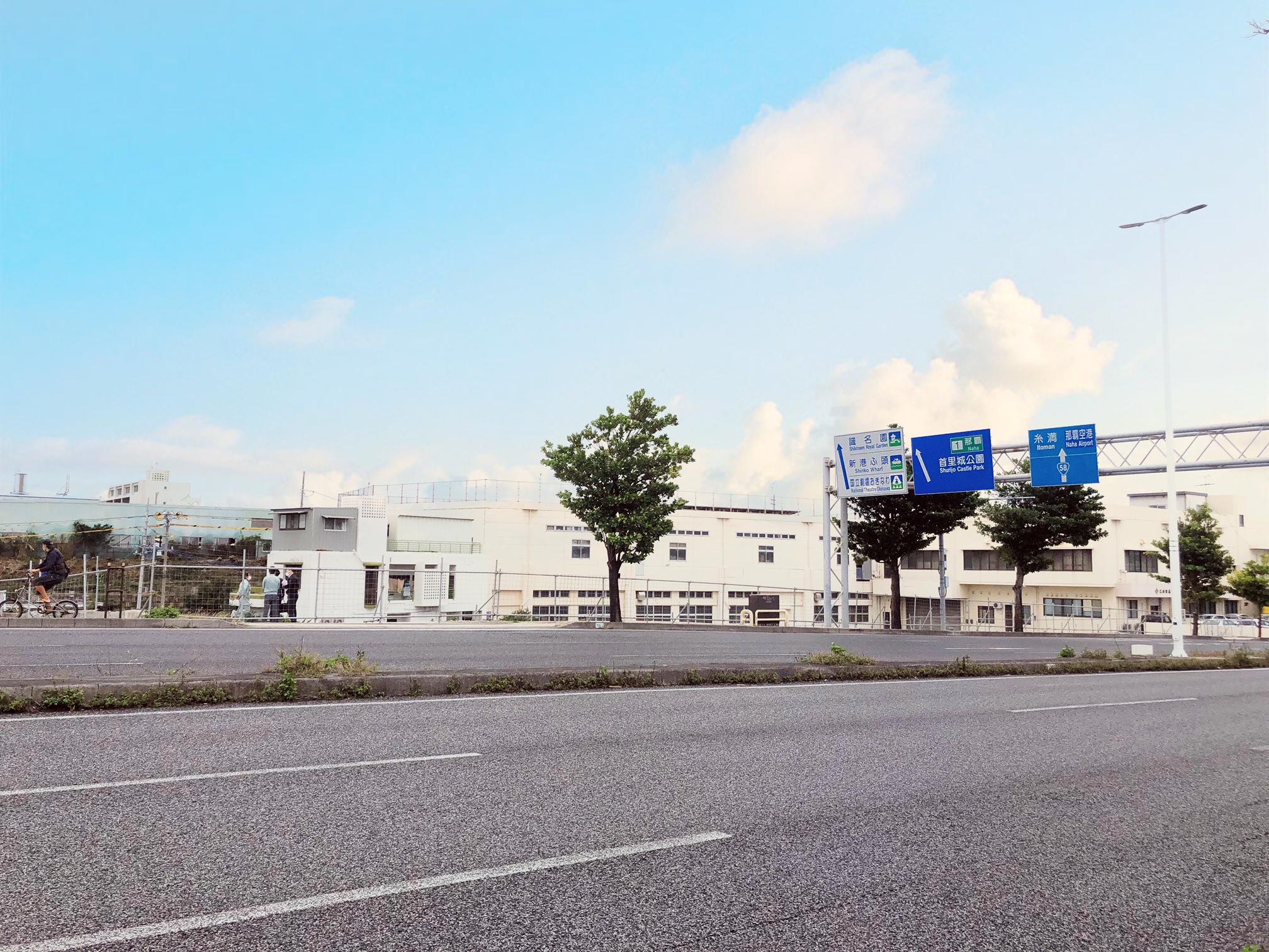 アクアグループ 物件販売実績写真 浦添市勢理客2丁目 土地分譲 事業用地
