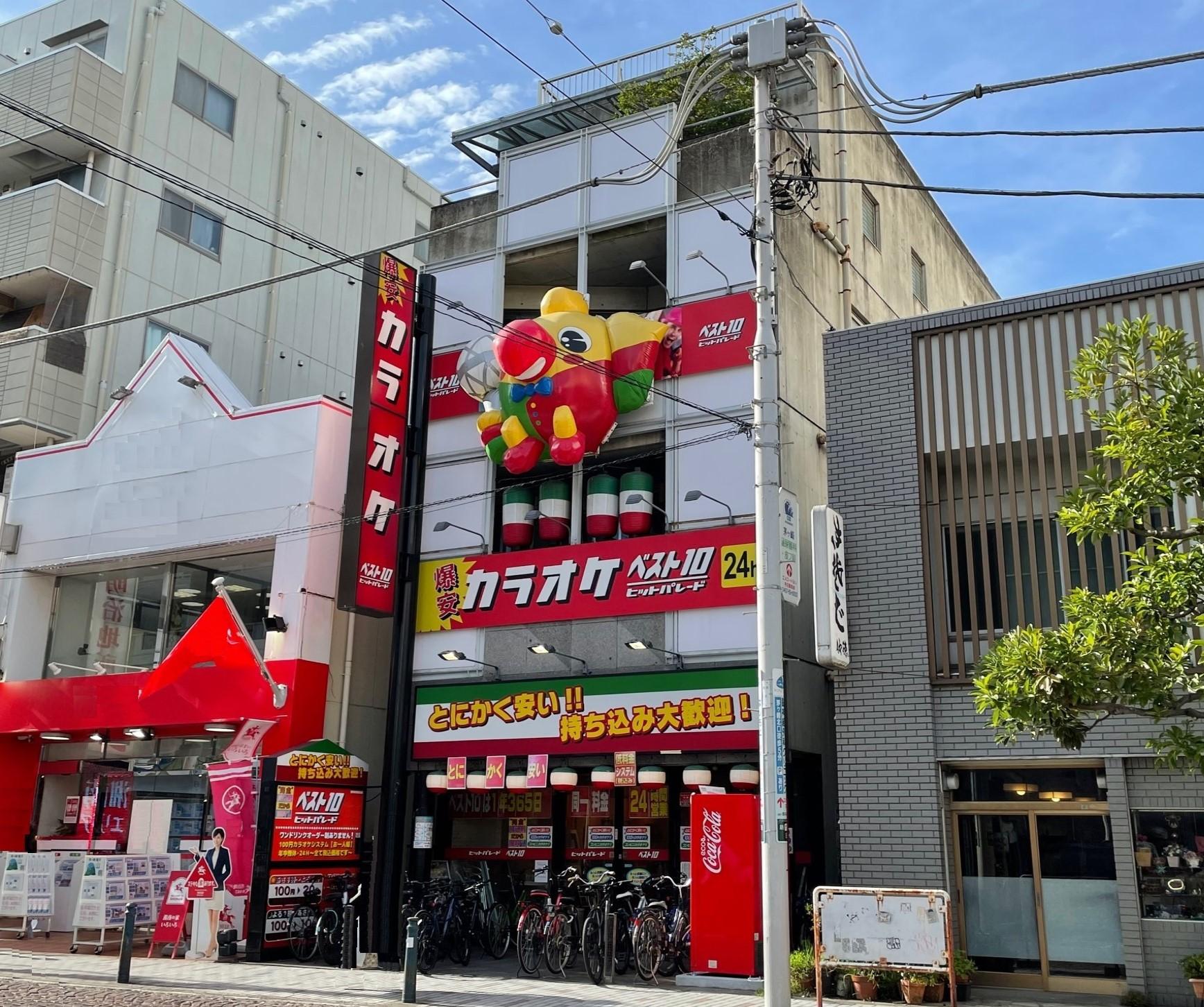 アクアグループ 物件販売実績写真 一棟収益ビル AQUAビル茅ヶ崎 第6